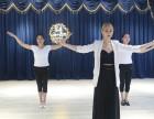 厦门葆姿舞蹈中国舞 爵士舞 肚皮舞 拉丁舞火热招生中