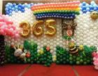 重庆生日宴策划气球装饰气球造型