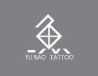 桂林鱼宝刺青 纹身工作室