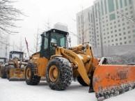 出租铲车除雪设备