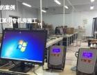 镇江上门维护电脑,网络,监控维修