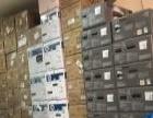 档案盒 文件夹资料册 文件袋