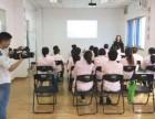 上海静安育婴员(五级)证书全国通用随到随学
