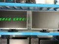 英雄联盟游戏主机带液晶显示器,只需580元