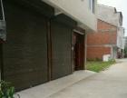 周家坪北一环路检察院旁 仓库 80平米