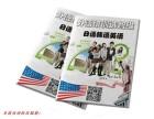 武汉社会人群各类英语培训高校外英语同步补习常青后湖英语培训
