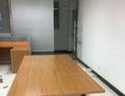 办公桌职员4/6人位简约现代办公家具电脑桌屏风隔断办公桌椅组合