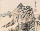 古玩古董名人字画去哪里鉴定拍卖最正规