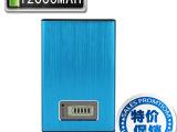 移动电源厂家批发  12000MAH 数字显示大容量移动电源 双