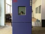 武汉80L恒温恒湿试验箱