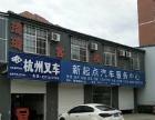 延安南高速路口东100米门面房出租住宅底商 40平米