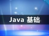 威海软件开发,Java,PHP,HTML5,web前端培训