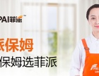 家庭保洁公司-家庭保洁收费标准 家庭保洁上门服务