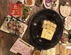 贵州小豆腐的做法 佰品餐饮教学正宗贵州小豆腐技术