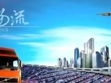 国际进口快递 香港快递到大陆 香港快捷速递