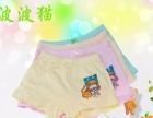 波波猫优质儿童内裤厂家批发纯棉三角平角男女童内裤