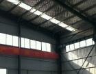 开发区附近河辛路东 厂房 1500平米