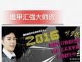 学美甲 北京唯甲汇美甲培训包学包会包就业