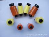 树脂开闭器 尼龙锁模扣 进口耐高温树脂开闭器 原装进口