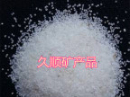 天然石英砂 高纯白色石英砂 涂料用质感圆粒石英砂 铸造用石英沙