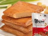 18g龙阳渔夫鱼豆腐 三种口味  豆干制品零食小吃辣条