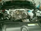 24小时汽车救援搭电换胎汽车维修汽车拖车挖补做漆送油换电瓶