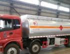 河池 特急!大量5吨8吨10吨二手新旧油罐车超低价转让!
