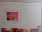 建国60周年纪念邮票