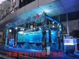 廣州亞克力海鮮魚缸設計布景 洋清水族魚缸訂做 大型魚缸制作