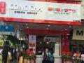 广西区域一族贡茶奶茶加盟加盟 冷饮热饮 投资加盟