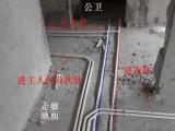 专业水钻 专业水电