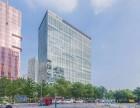 北京垄断写字楼微波宽带安装接入价格