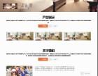 响应式网站模板精致模板只为你而设计郑州太平洋网络科技