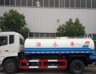 售全新和二手带牌5至15吨20吨洒水车