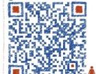 租赁上海音响 灯光 ,液晶电视,点歌机服务