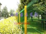 山西地区厂家热销荷兰网 双边丝护栏网 圈地养殖网 勾花网