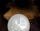 和田玉俄料纪念币