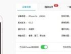 转让自用iphone6s 国行 64G 玫瑰金