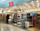 北京日用品加盟,名潮优品精品正品保证
