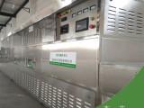 隧道式咖喱粉杀菌设备 调味品微波烘干杀菌设备
