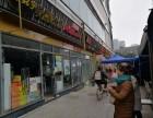 新城市广场繁华路段餐饮旺铺出售 可按揭