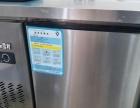 1.5乘以0.8米的冰箱可以做工作台.只用个1个星
