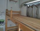 实木床上下铺松木床二手床子母床