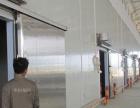 家用空调、商业用空调设备、工业用制冷设备