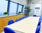渝北渝中解放碑观音桥会议室,办公室,联合办公位租赁