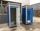 乐清移动厕所出租,工地,公园,演唱会临时卫生间租赁