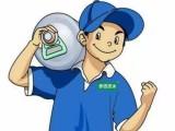 涿州多吉送水冠云路店