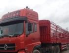 天龙半挂二手货车,前四后八低价出售按揭5万信隆汽运公司