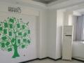 精装未来石 写字楼 98平米