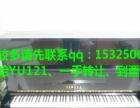 商家勿扰,转让一台雅马哈钢琴YU121